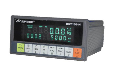 BST106-H16 Ration PackingFilling Controller